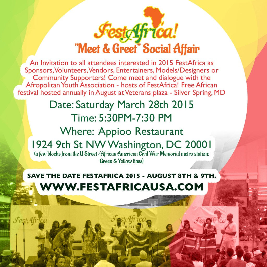 FestAfrica_2015_MEET_GREET_SOCIAL_AFFAIR